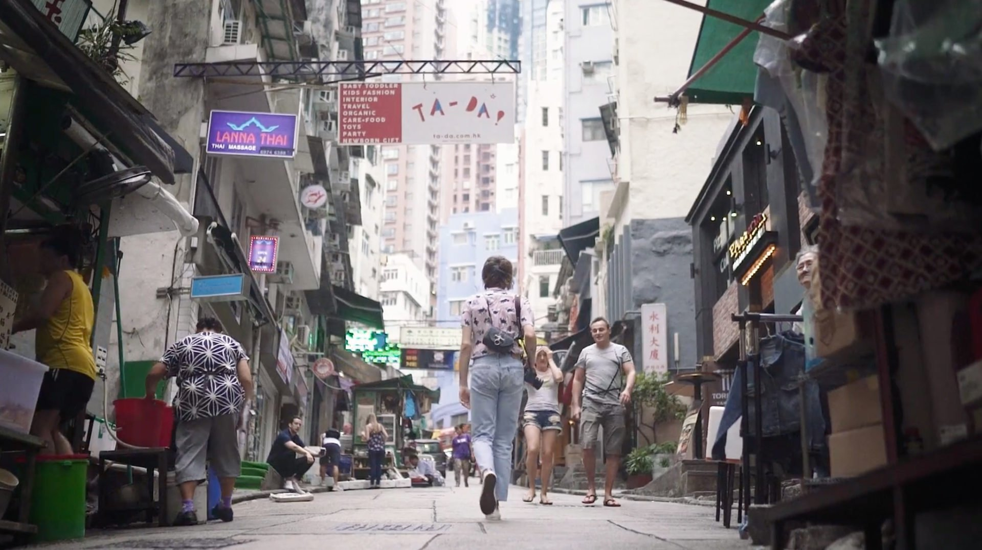 KMS Urban Styles Hongkong